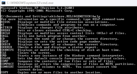ms-dos-commands
